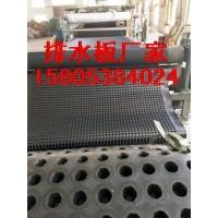 批发车库/顶板蓄排水板+连云港1.5公分排水板