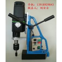钻孔深度达100mm的多功能磁力钻TAP30,价格优惠