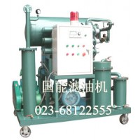 批发国能ZYA变压器油真空滤油机