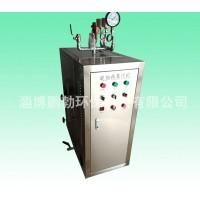 电加热蒸汽锅炉的紧急停炉步骤