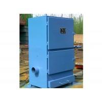 脉冲单机除尘器 脉冲单机布袋除尘器 PL型单机除尘器