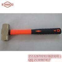 河北四凯专业生产|防爆纤维柄八角锤|黄铜锤|紫铜锤|铜锤