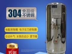 您需要无塔供水器的原因以及压力罐工作原理