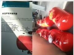 KQP-B型空气炮应用到密集/压紧物料料仓