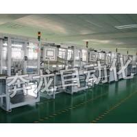 塑壳断路器精益生产线