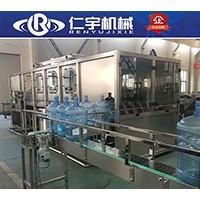 仁宇机械——专业的桶装水灌装机厂家