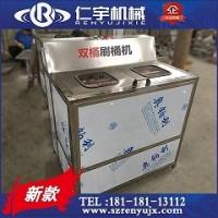 桶装水设备 BS-1拔盖刷桶机 纯净水桶全自动内外清洗桶机