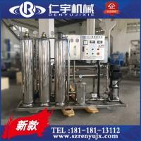 RO反渗透设备 小型水处理一体机 生活饮用水处理系统