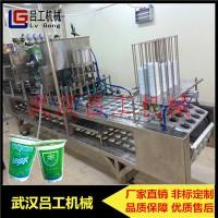 杯装灌装封口机绿豆沙冰灌装机 全自动沙冰机厂家直销