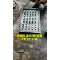 集水沟盖板模具pp原料产品