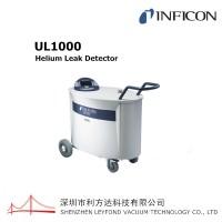 UL1000氦质谱检漏仪