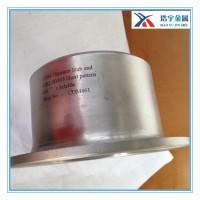 管件 翻边 对焊环 平焊环  HG/T20599