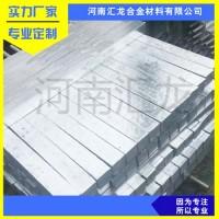 汇龙生产船体用锌牺牲阳极ZH-1 海洋工程用锌合金牺牲阳极