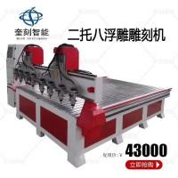 河北唐山奎刻刀库加工中心木工机械开料机雕刻机85000