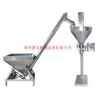 青岛石磨面粉自动包装机 玉米淀粉定量包装机产品报价