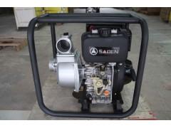 上海萨登8寸小型应急柴油自吸抽水泵DS200DPE报价