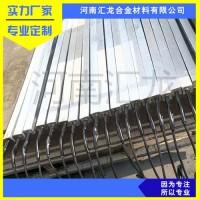 汇龙海水冷却阴极保护锌阳极 系统用ZE-2牺牲阳极锌块厂家