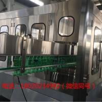 碳酸饮料灌装生产线设备