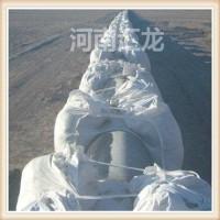 汇龙定制聚丙烯管道平衡压袋生产DN600管道压重袋厂家