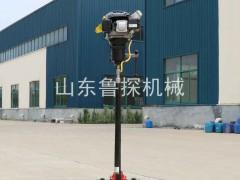 优惠促销BXZ-2L背包钻机 轻便工程勘察钻机 地矿勘测设备