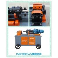 钢筋丝头加工设备建筑机械生产保定金地JBG-40全自动滚丝机