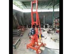 厂家直销 小型折叠式水井钻机 家用电220v钻井钻机设备
