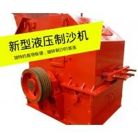 制砂机厂家 高效节能铁微砂制砂生产线 沙场专用细碎机