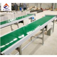 铝型材轻型皮带机 小型皮带输送机 铝合金小型输送线流水线