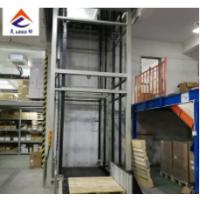 连续式垂直升降机 小型垂直物料提升货梯 自动往复式垂直提升机