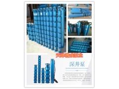 天津热水深井泵哪家质量好*天津潜成专业生产热水泵厂家