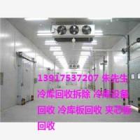 上海二手岩棉板回收 二手彩钢板回收 泡沫夹芯板回收