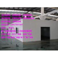 上海冷库回收拆除二手冷库回收拆除专业回收二手冷库板