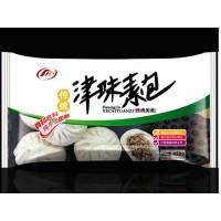 云南塑料包装袋生产公司-三盛包装-定制速冻包子包装袋