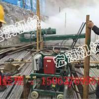 全液压锚固钻机 基坑开挖锚固钻机 小型锚固钻机厂家