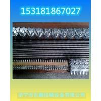 串条 串销 高强度串条 皮带用串条 输送机用串条