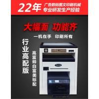 低价出售长沙数码印刷机出版社运用广泛