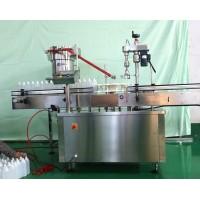 全自动消毒液灌装机,多功能消毒液喷雾剂灌装机,符合GMP要求
