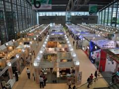 2021第16届越南(胡志明)国际铝工业展览会