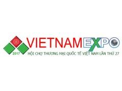 2021第16届越南(胡志明)国际机床展览会